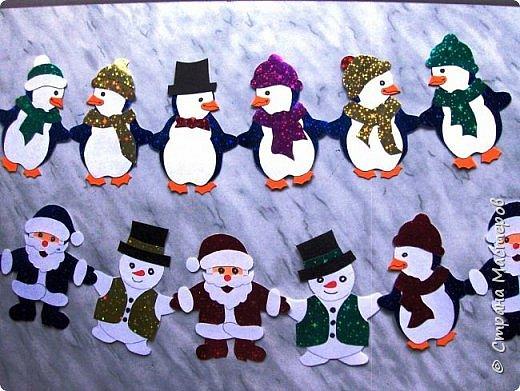 Новый год - самый яркий из всех праздников в году. А вот новогодние вытынанки делают из бумаги одного цвета, обычно белого, иногда добавляя фон другого цвета. Но мне захотелось сделать их яркими, новогодними. За основу взял обычные вытынанки из интернета. Новогодние вытынанки. фото 28
