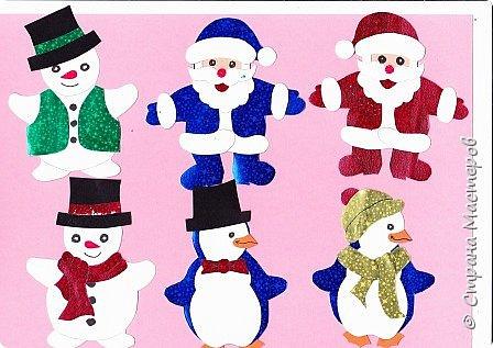 Новый год - самый яркий из всех праздников в году. А вот новогодние вытынанки делают из бумаги одного цвета, обычно белого, иногда добавляя фон другого цвета. Но мне захотелось сделать их яркими, новогодними. За основу взял обычные вытынанки из интернета. Новогодние вытынанки. фото 29