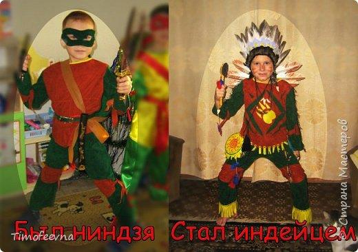 """Здравствуйте гости моего блога!  Хочу показать вам костюм, который я приготовила своему сыну на празднование последнего Нового года (2015). Это костюм-переделка из покупного черепашки-ниндзя в индейского шамана. На штанах и рубахе аппликации из вискозных (моих любимых:) салфеток. Жёлтая бахрома из тех же салфеток, а на рукавах бахрома покупная. В руках у сына ритуальный топорик. Рукоятку выстрогал из дерева наш дедушка, а топорище я слепила из солёного теста. На рукоятке имя моего шамана: Михо медвежья лапа. Ударение на О. На груди шамана его знак - медвежья лапа :) Топорик украшен зубом из соленого теста и цветными перышками. На штанине сбоку есть специальная """"кобура"""" под топорик, он прочно вставляется и не мешает ходьбе и танцам вокруг костра. фото 3"""
