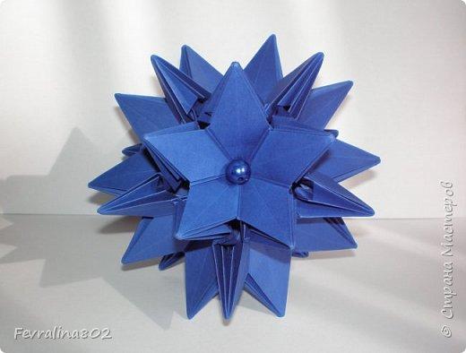 Кусудама Оригами Crocus Бумага
