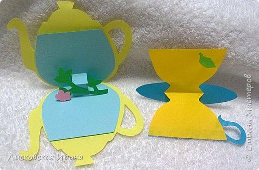 Приглашение на чай! Что может быть приятней встречи с близкими и дорогими людьми за чашечкой ароматного чая? Вот такие открыточки хочу предложить вам сделать. Идея взята из интернета. фото 10