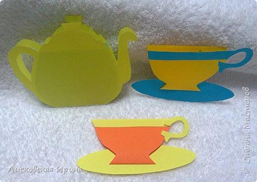 Приглашение на чай! Что может быть приятней встречи с близкими и дорогими людьми за чашечкой ароматного чая? Вот такие открыточки хочу предложить вам сделать. Идея взята из интернета. фото 16