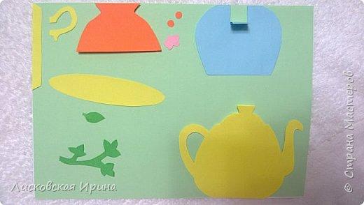 Приглашение на чай! Что может быть приятней встречи с близкими и дорогими людьми за чашечкой ароматного чая? Вот такие открыточки хочу предложить вам сделать. Идея взята из интернета. фото 4