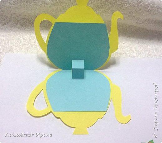 Приглашение на чай! Что может быть приятней встречи с близкими и дорогими людьми за чашечкой ароматного чая? Вот такие открыточки хочу предложить вам сделать. Идея взята из интернета. фото 14