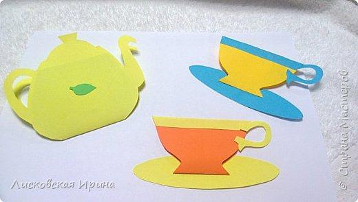 Приглашение на чай! Что может быть приятней встречи с близкими и дорогими людьми за чашечкой ароматного чая? Вот такие открыточки хочу предложить вам сделать. Идея взята из интернета. фото 17