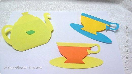 Приглашение на чай! Что может быть приятней встречи с близкими и дорогими людьми за чашечкой ароматного чая? Вот такие открыточки хочу предложить вам сделать. Идея взята из интернета. фото 1
