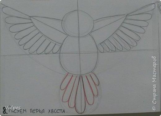 Рисовали с детками подготовительной группы сказочную сову. Сначала на белом листе делали набросок совы (по схеме) простым карандашом, потом обводили и рисовали узоры на крыльях черной гелевой ручкой (карандаш потом стирали). Сову вырезали и наклеили на лист цветной акварельной бумаги, дорисовывали белой гелевой ручкой. Это моя совушка: фото 10