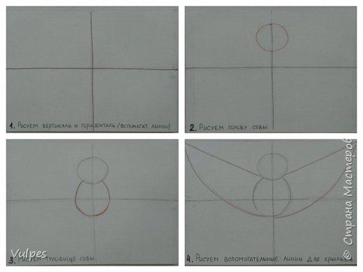 Рисовали с детками подготовительной группы сказочную сову. Сначала на белом листе делали набросок совы (по схеме) простым карандашом, потом обводили и рисовали узоры на крыльях черной гелевой ручкой (карандаш потом стирали). Сову вырезали и наклеили на лист цветной акварельной бумаги, дорисовывали белой гелевой ручкой. Это моя совушка: фото 8