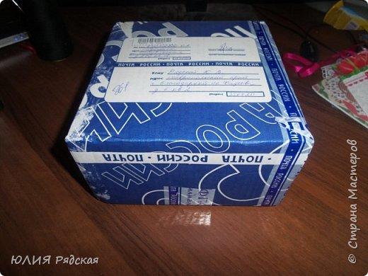 вот и моя супер пупер коробочка УРА!! Иркутяночка ОГРОМНОЕ СПАСИБО ЗА ДОСТАВЛЕННОЕ УДОВОЛЬСТВИЕ!!