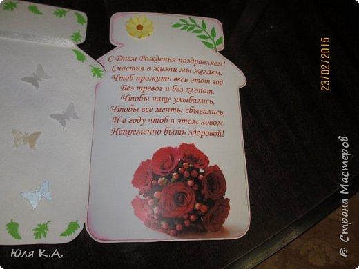 """Долго не могла собраться с мыслями и выложить фото. Спасибо за """"пинок"""" Ольге Апрельской :) Ну, начну последовательно.  У мужа в декабре был День рождения. Дарила денюшку (ну не смогла придумать подарок), но не хотелось дарить конверт... Хотелось чего-то креативного и необычного. В любимой стране наткнулась на работу iren_podrez (https://stranamasterov.ru/node/847686#comment-11892834) и в голове начала складываться картинка! Полазила еще по стране и нашла пару аналогичных работ (может кому пригодится):  https://stranamasterov.ru/node/220530?c=favorite_c https://stranamasterov.ru/node/245088?c=favorite_c https://stranamasterov.ru/node/745778?c=favorite_c https://stranamasterov.ru/node/517945?c=favorite_c https://stranamasterov.ru/node/624277?c=favorite_c https://stranamasterov.ru/node/393146?c=favorite_c https://stranamasterov.ru/node/423603?c=favorite_c https://stranamasterov.ru/node/746599?c=favorite_c https://stranamasterov.ru/node/376020?c=favorite_c Вон аж сколько пересмотрела)) И поняла чего же хочу я...  Ну а что у меня получилось... Смотрите сами.  фото 20"""