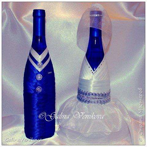 Доброго времени суток, дорогие мастерицы! Предлагаю на ваш суд мою первую работу на бутылочках - подарок подруге на серебряную свадьбу.