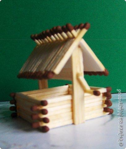 Миша и Юля Дмитренко-Деспоташвили предложили сделать такой домик. фото 39