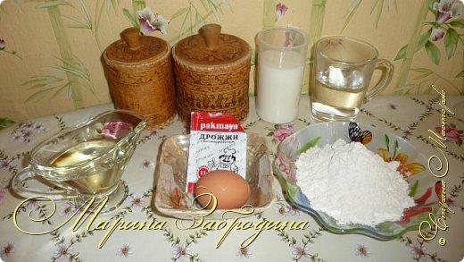 Сегодня я хочу предложить вашему вниманию булочки к завтраку. Очень вкусные, сладкие и нежные фото 2