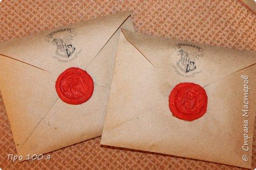 Ещё перед Новым годом я делала друзьям вот такие подарочки. Это письма из Хогвартса, как в книге, с точно таким же содержанием. фото 1