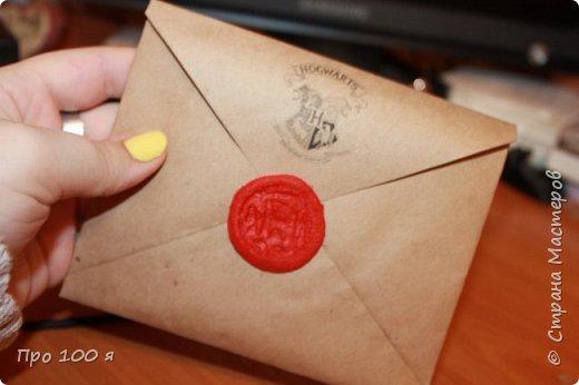 Ещё перед Новым годом я делала друзьям вот такие подарочки. Это письма из Хогвартса, как в книге, с точно таким же содержанием. фото 2