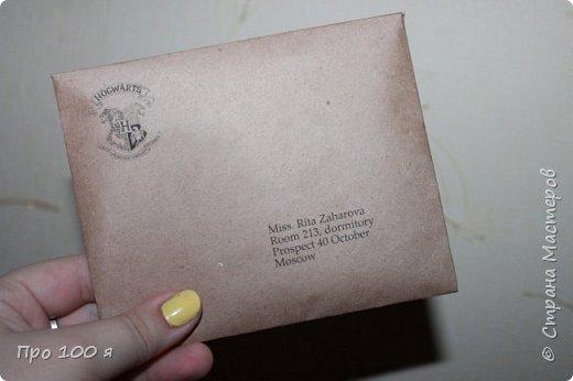 Ещё перед Новым годом я делала друзьям вот такие подарочки. Это письма из Хогвартса, как в книге, с точно таким же содержанием. фото 3