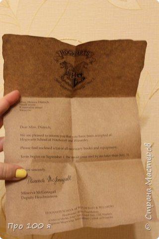Ещё перед Новым годом я делала друзьям вот такие подарочки. Это письма из Хогвартса, как в книге, с точно таким же содержанием. фото 4