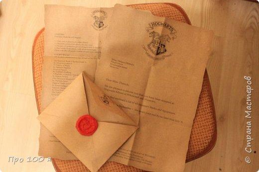 Ещё перед Новым годом я делала друзьям вот такие подарочки. Это письма из Хогвартса, как в книге, с точно таким же содержанием. фото 6