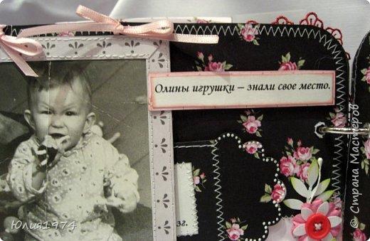Сделала фото альбом, получился немного ретро, так как фото черно белые.  фото 20