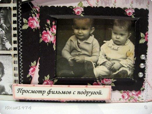 Сделала фото альбом, получился немного ретро, так как фото черно белые.  фото 27