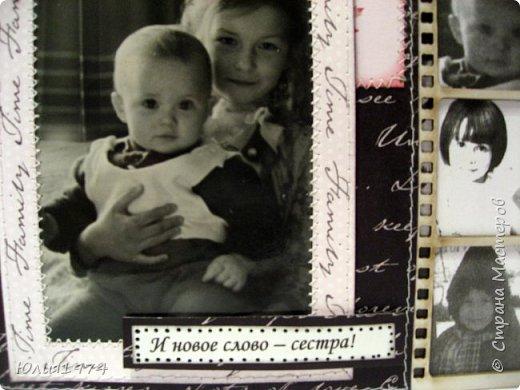 Сделала фото альбом, получился немного ретро, так как фото черно белые.  фото 55