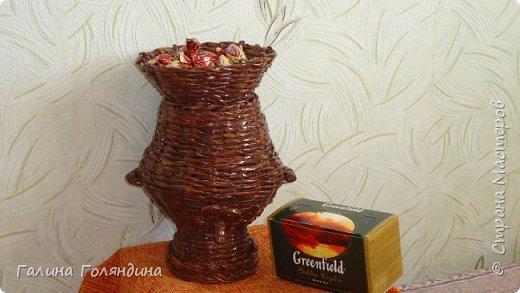 самовар для чайных пакетиков . спасибо за идею Елене Герасиной  фото 1