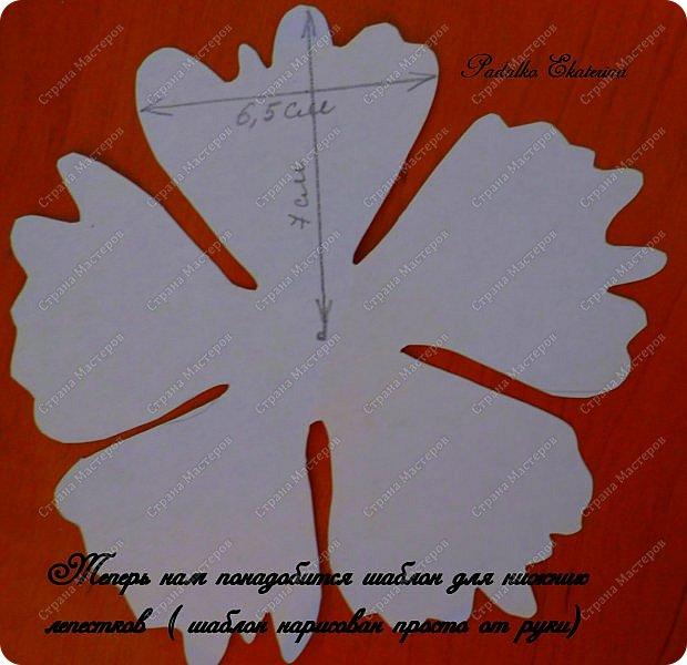 Цветы из фома своими руками с пошаговым фото