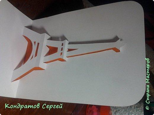 Открытка Киригами pop-up 3D
