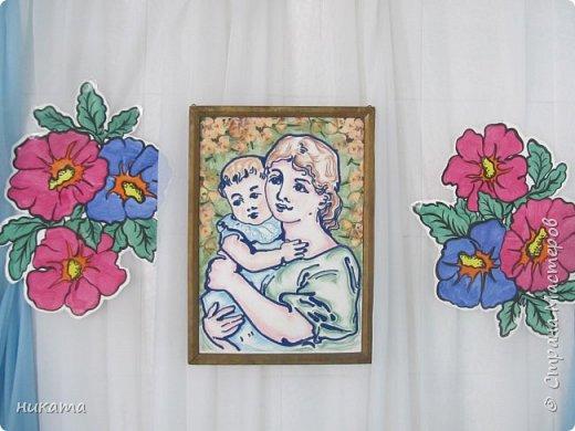 Материская любовь фото 3