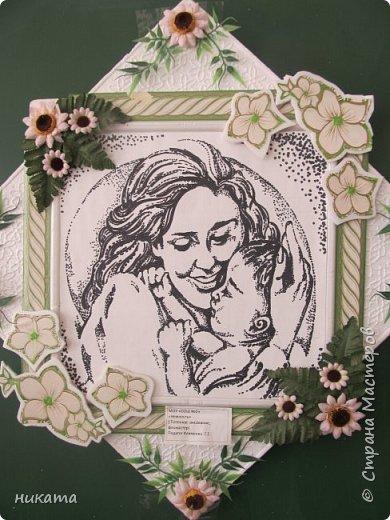 Материская любовь фото 5