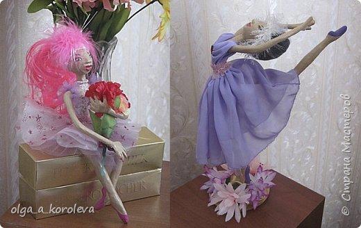 И опять мои любимые балерины
