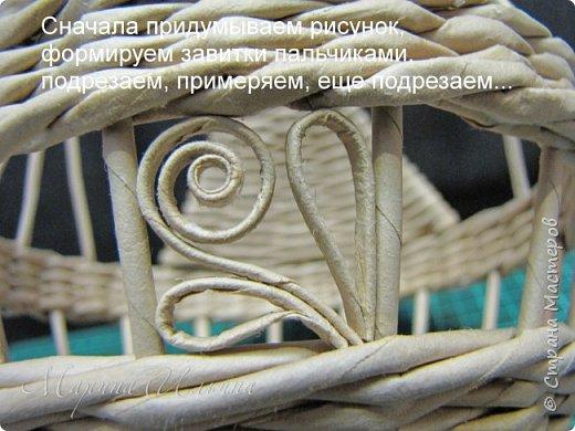 Пока загружала I часть, уже настало завтра. Итак с Вами снова я, Ильина Марина, и представляю Вам саму долгожданную вторую часть моего МК Пасхальной курочки... фото 7