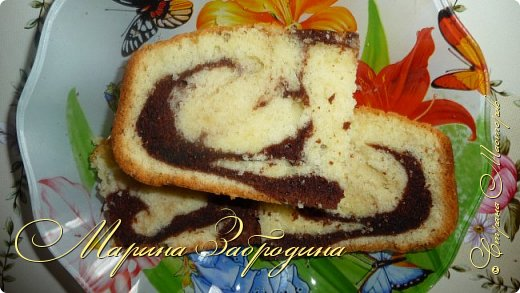 Всем привет! Готовлю сегодня вкусный кекс с какао. Делюсь очень простым рецептом в приготовлении. Рецепт взят из инструкции к моей хлебопечке Panasonic. фото 13