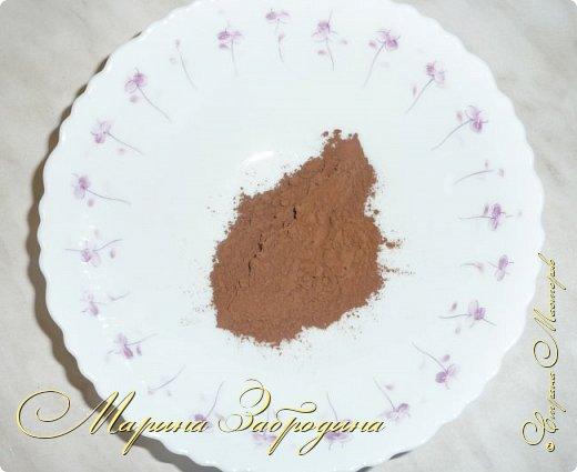 Всем привет! Готовлю сегодня вкусный кекс с какао. Делюсь очень простым рецептом в приготовлении. Рецепт взят из инструкции к моей хлебопечке Panasonic. фото 7