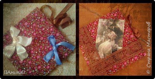 блокнот до и после.. фото 1