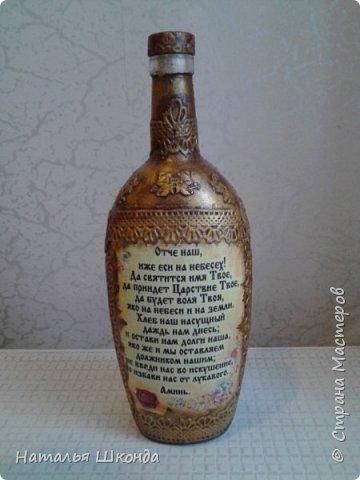 бутылка для св. воды(нужен совет) фото 2