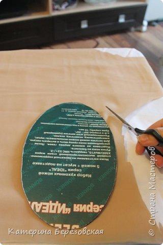 Мастер-класс Поделка изделие Плетение МК по обтягиванию картона тканью Картон Клей Ткань фото 9