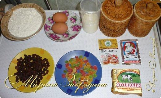 Кулинария Мастер-класс Пасха Рецепт кулинарный Куличи с цукатами и изюмом Тесто для выпечки фото 2