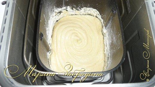 Кулинария Мастер-класс Пасха Рецепт кулинарный Куличи с цукатами и изюмом Тесто для выпечки фото 11