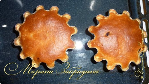 Кулинария Мастер-класс Пасха Рецепт кулинарный Куличи с цукатами и изюмом Тесто для выпечки фото 21