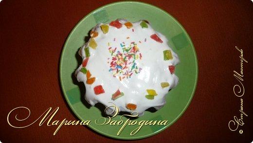 Кулинария Мастер-класс Пасха Рецепт кулинарный Куличи с цукатами и изюмом Тесто для выпечки фото 26