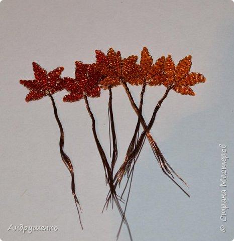 Доброго времени суток. Хочу показать Вам, как я делала Осенний клен. Высота дерева 20 см. фото 6