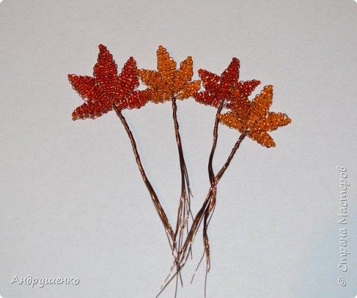 Доброго времени суток. Хочу показать Вам, как я делала Осенний клен. Высота дерева 20 см. фото 12