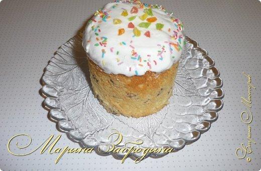 Кулинария Мастер-класс Рецепт кулинарный Кекс Весенний кулич Продукты пищевые фото 1