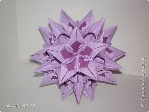 Кусудама Оригами Mandragora