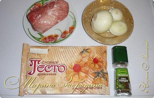 Кулинария Мастер-класс Рецепт кулинарный Пирог с мясной начинкой Продукты пищевые фото 2