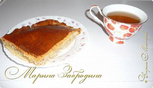 Кулинария Мастер-класс Рецепт кулинарный Пирог с мясной начинкой Продукты пищевые фото 13