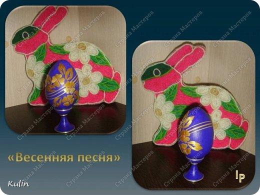 Вот они... пасхальные сувенирные яйца,пока все вместе! фото 2