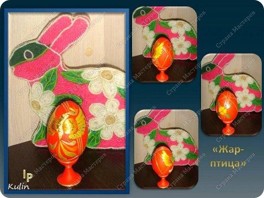 Вот они... пасхальные сувенирные яйца,пока все вместе! фото 4