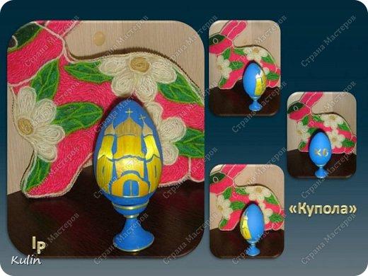 Вот они... пасхальные сувенирные яйца,пока все вместе! фото 5
